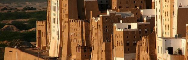 Etudier le r le de l architecture vernaculaire pour un for Architecture vernaculaire